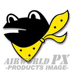 AIRWORLD-PX】第301飛行隊カラー...